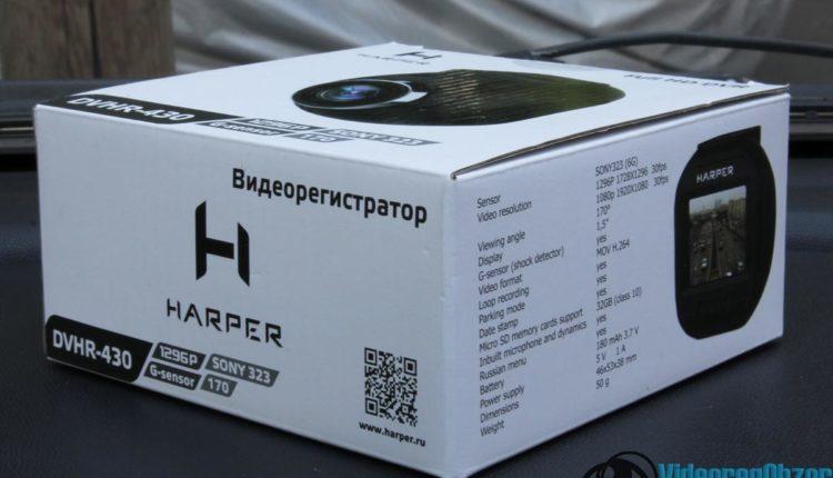 HARPER DVHR 430 упаковка 2