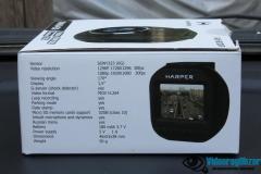 HARPER DVHR 430 упаковка 3