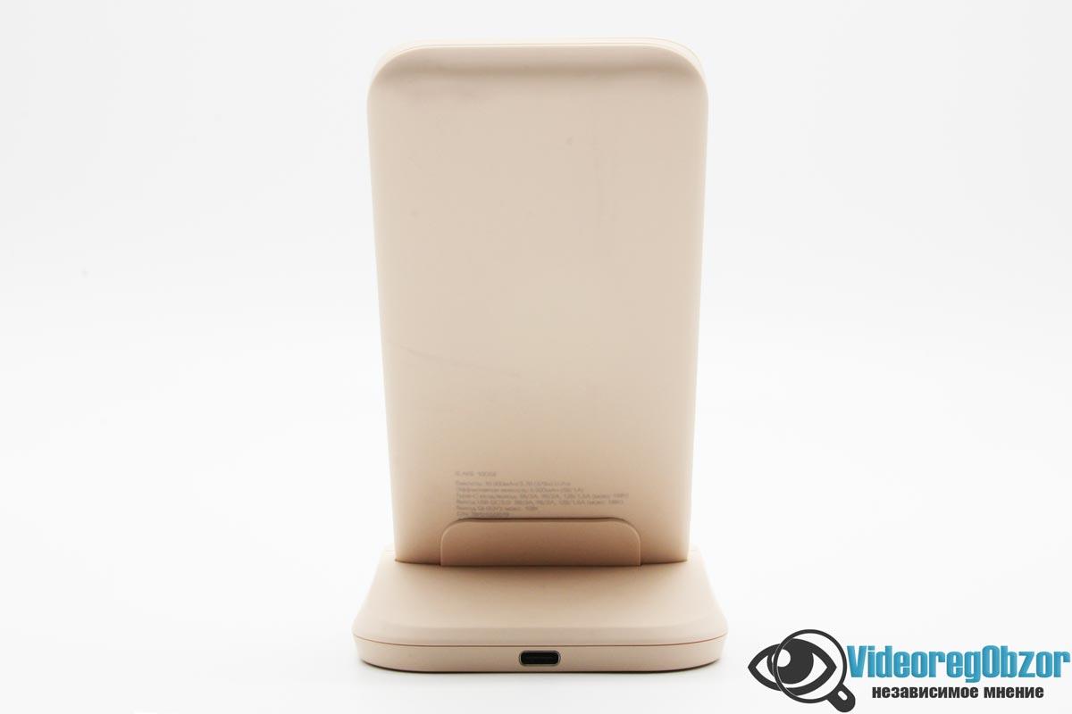 Обзор беспроводной портативного аккумулятора зарядки Interstep 10DQi 12