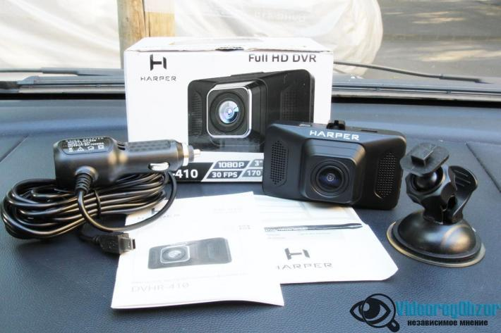 Обзор видеорегистратора harper DVHR 410 комплект