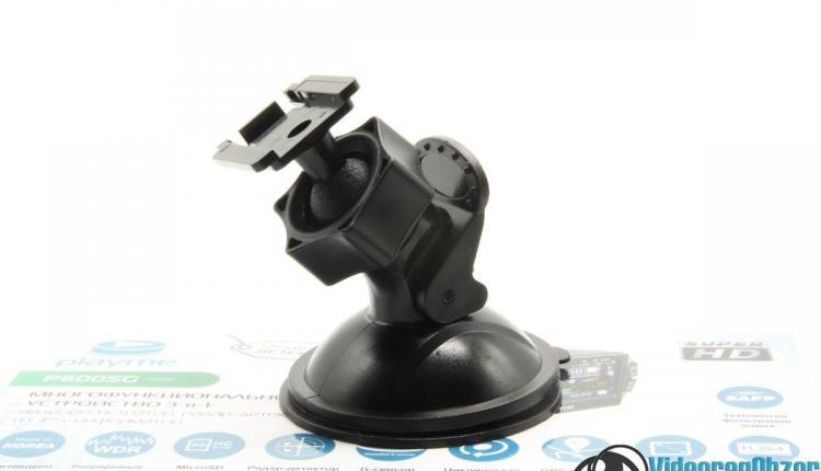 PlayMe P600SG комплект поставки 2