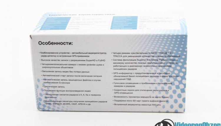 PlayMe P600SG упаковка 1