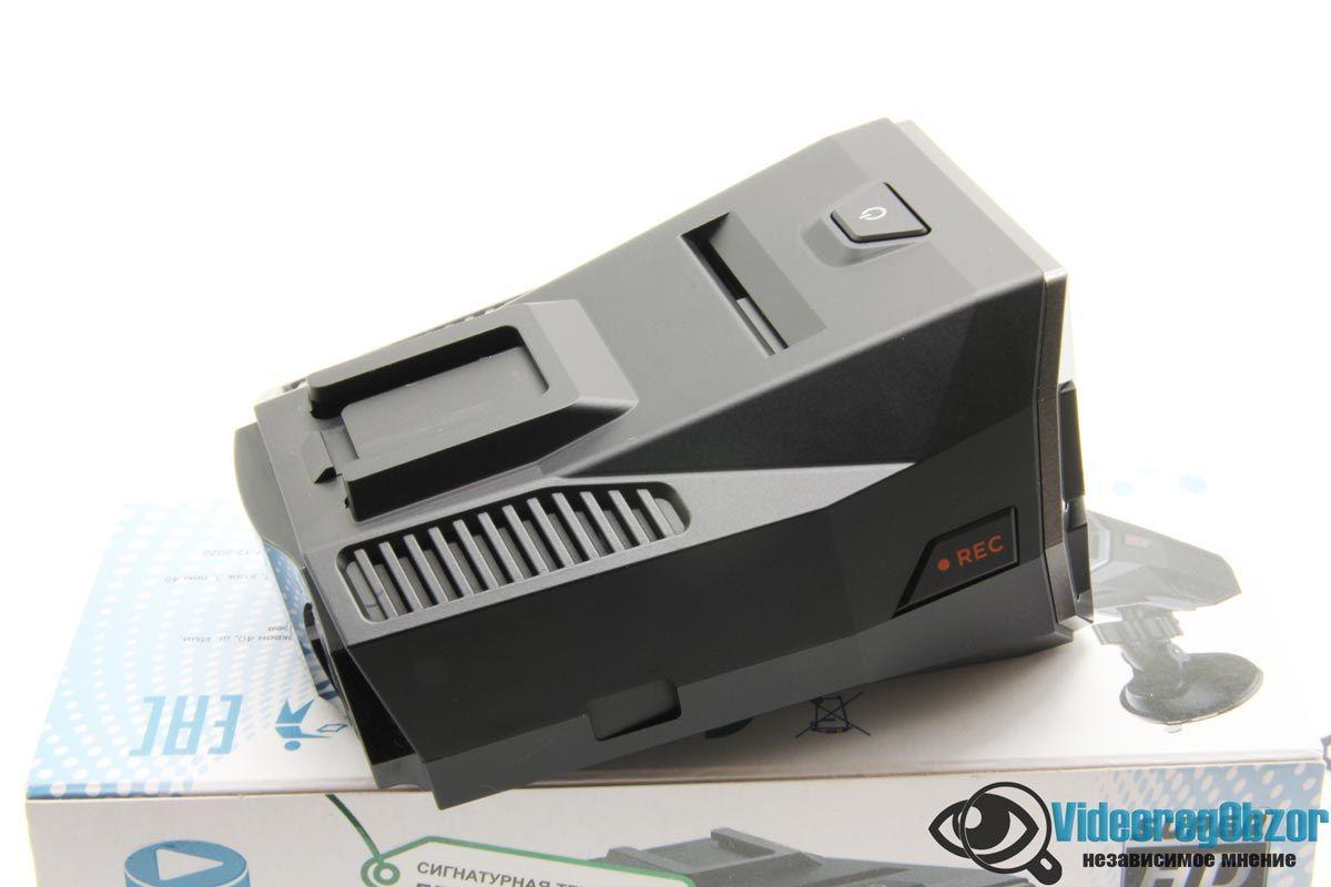 PlayMe P600SG 2