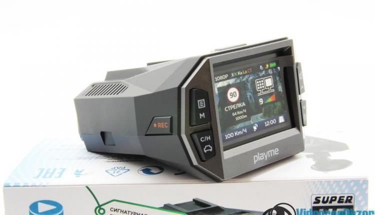 PlayMe P600SG 4