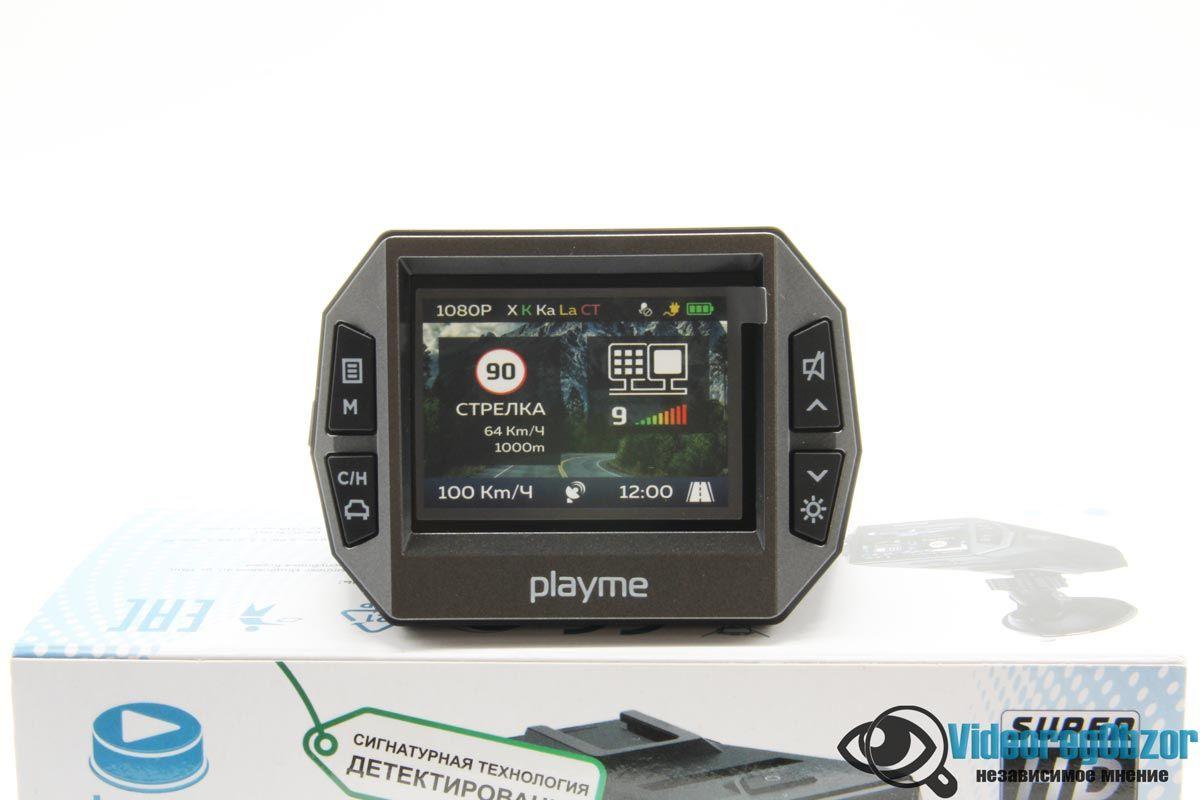 PlayMe P600SG 5