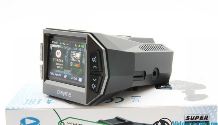 PlayMe P600SG 6