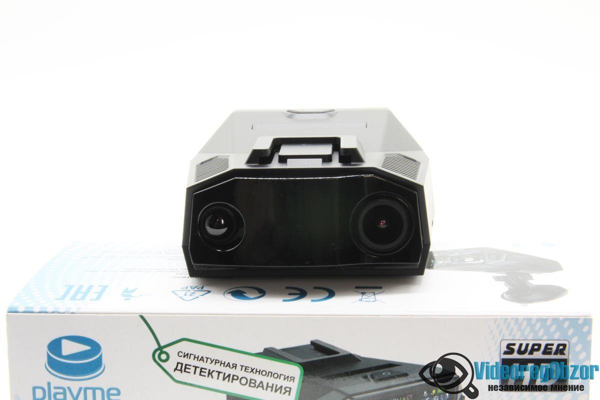 PlayMe P600SG 9