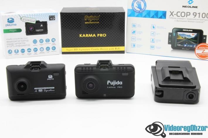 PlayMe 570 Fujida karma pro Neoline 9100