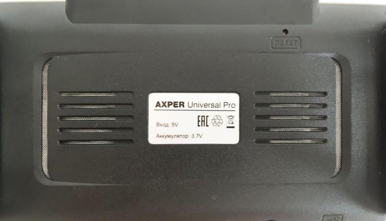 AXPER Universal Pro