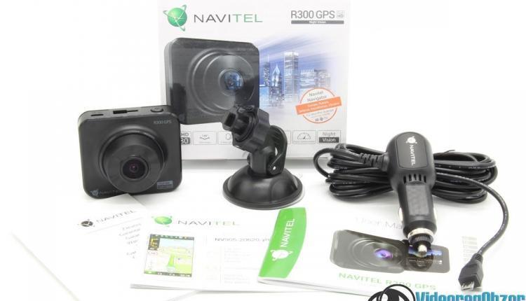 NAVITEL R300 GPS комплектация 1