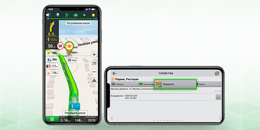 NAVITEL 9.11 update android ios ru 2