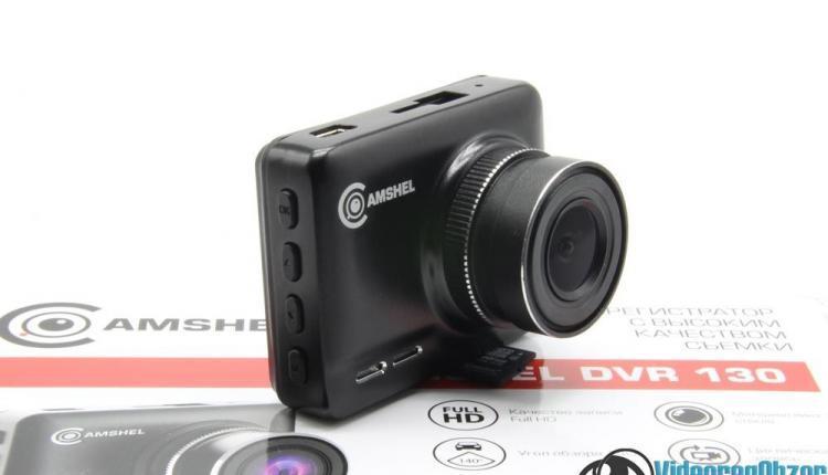 Видеорегистратор CamShel DVR 130 2