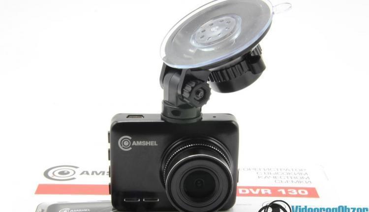 Видеорегистратор CamShel DVR 130 7