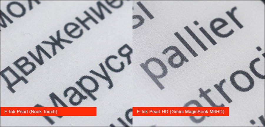 E Ink Pearl HD
