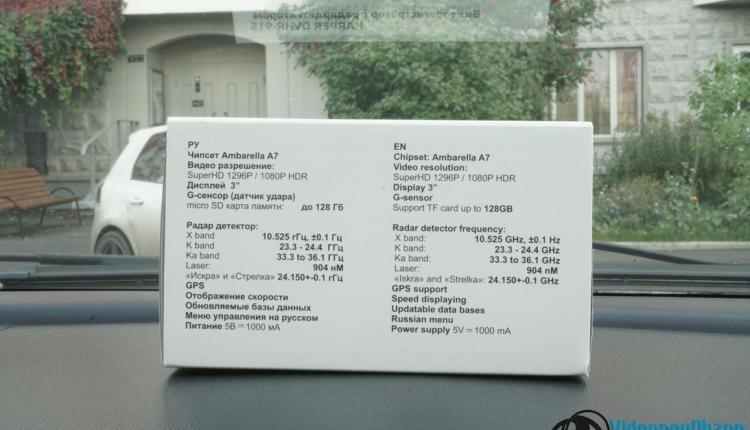 HARPER DVHR 915 упаковка 3