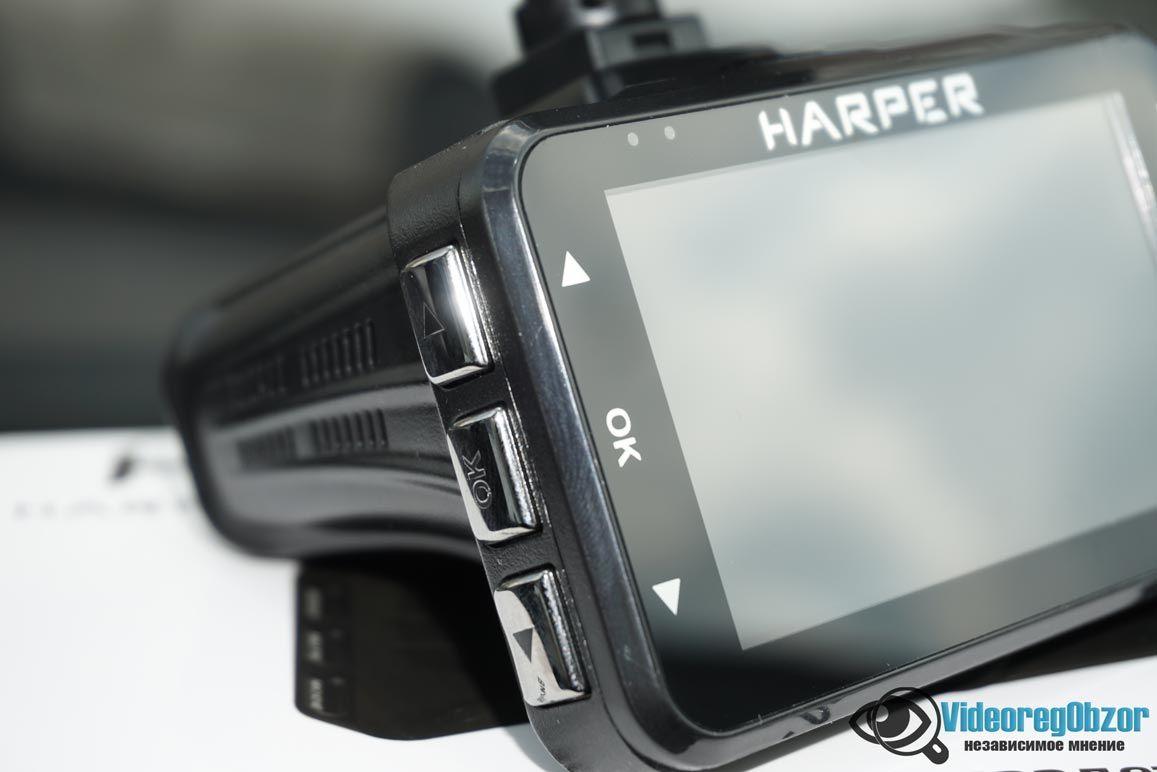 HARPER DVHR 915 1