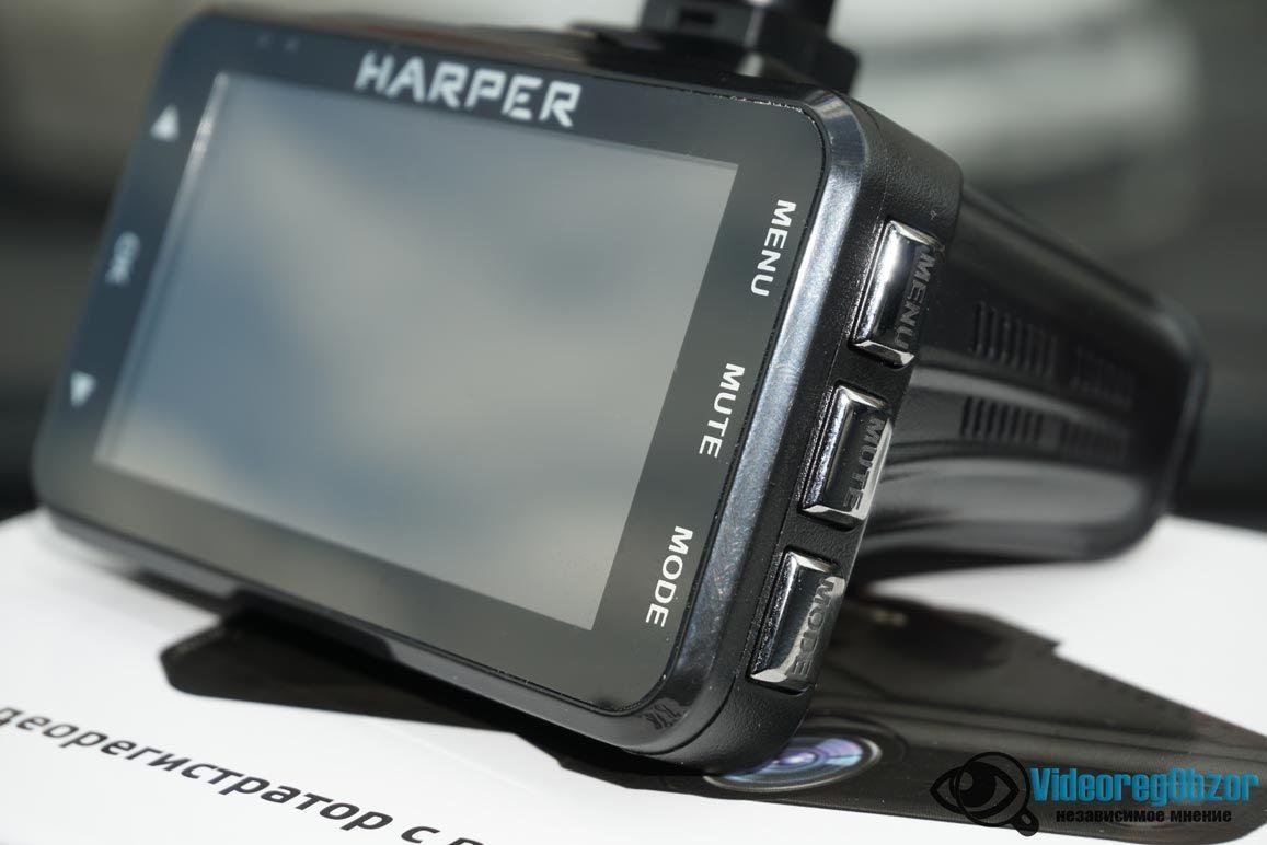 HARPER DVHR 915 2