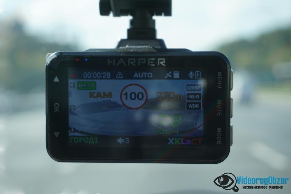 HARPER DVHR 915 радар 1
