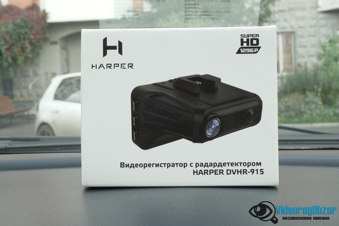 HARPER DVHR 915 упаковка 2