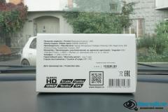 HARPER DVHR 915 упаковка 4