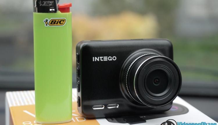 Intego VX 850FHD 5