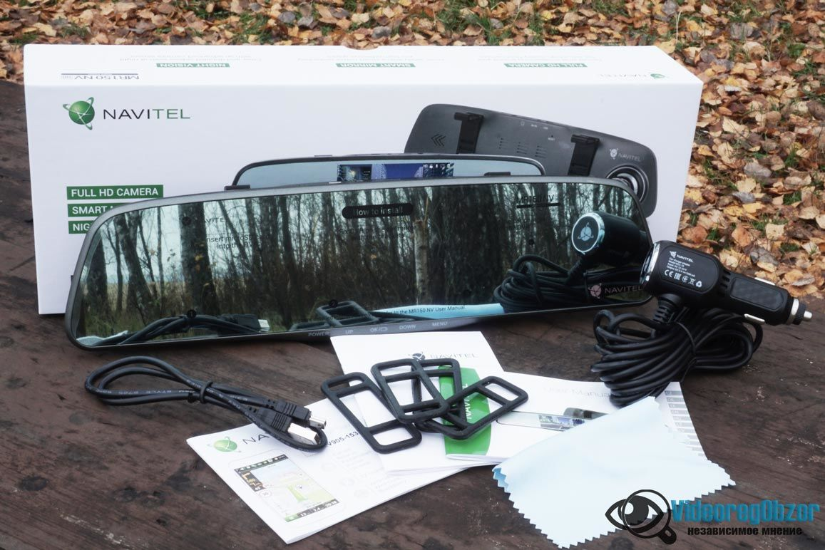NAVITEL MR150 NV комплект поставки 1