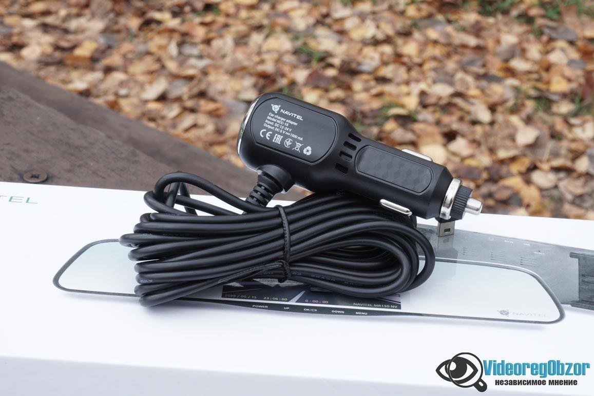 NAVITEL MR150 NV комплект поставки 2