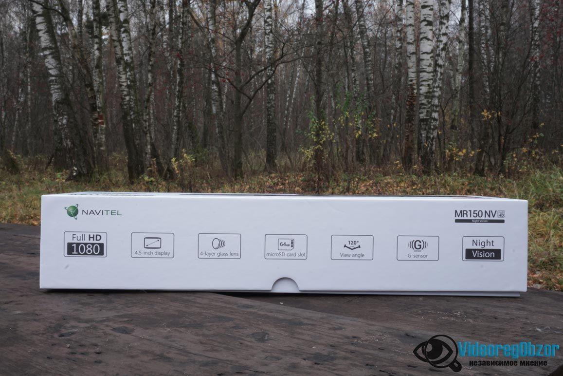 NAVITEL MR150NV упаковка 3