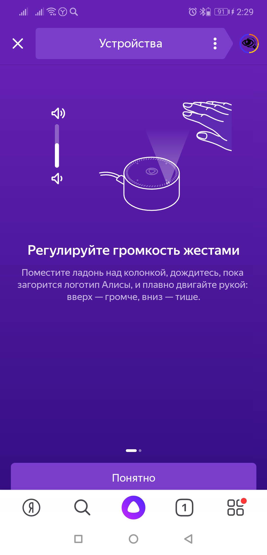 «Яндекс.Станция Мини» колонка 12