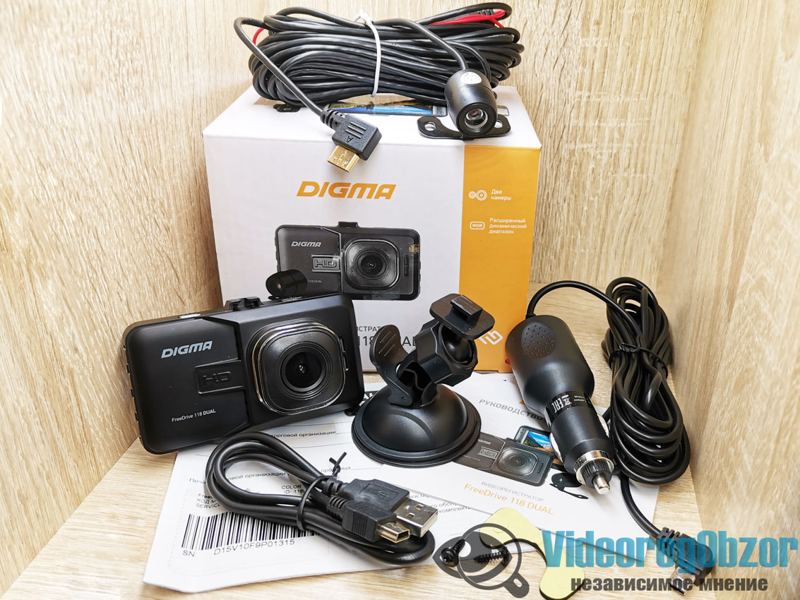 Digma FreeDrive 118 Dual 1