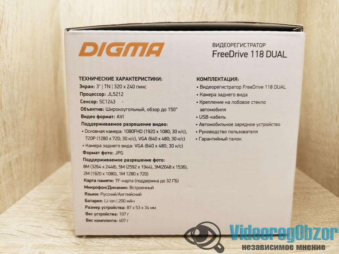 Digma FreeDrive 118 Dual 4