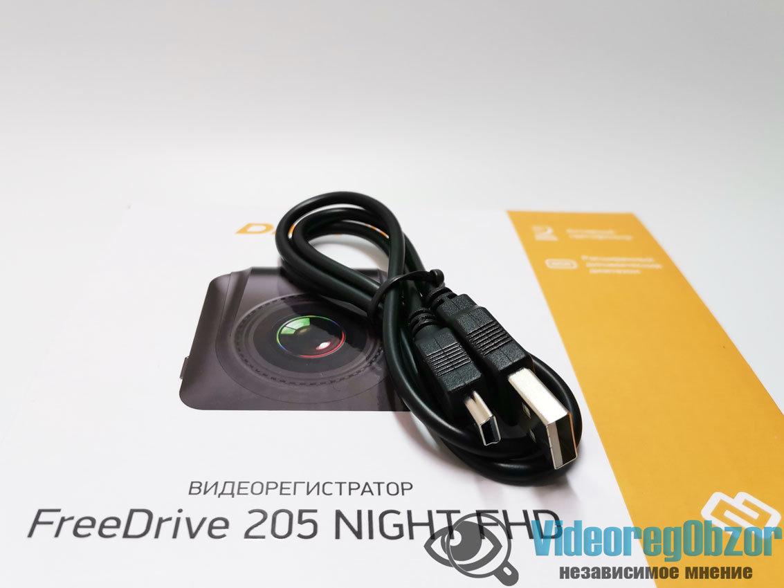 Digma FreeDrive 205 Night FHD 6