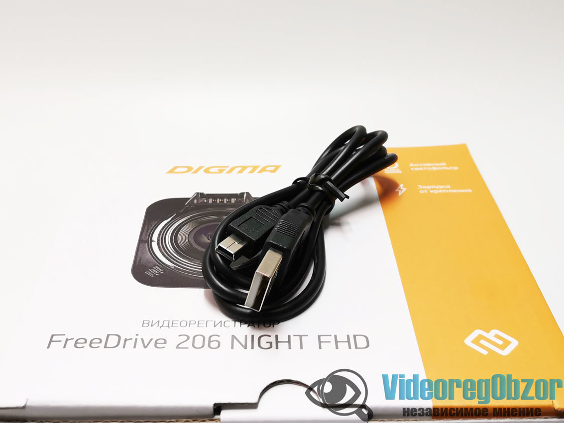Digma FreeDrive 206 Night FHD 4
