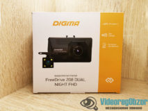 Digma FreeDrive 208 DUAL 1