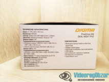 Digma FreeDrive 208 DUAL 3