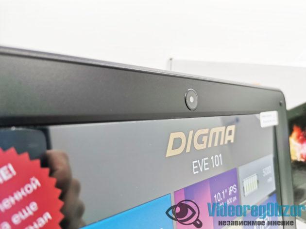 Ноутбук Digma EVE 101 9