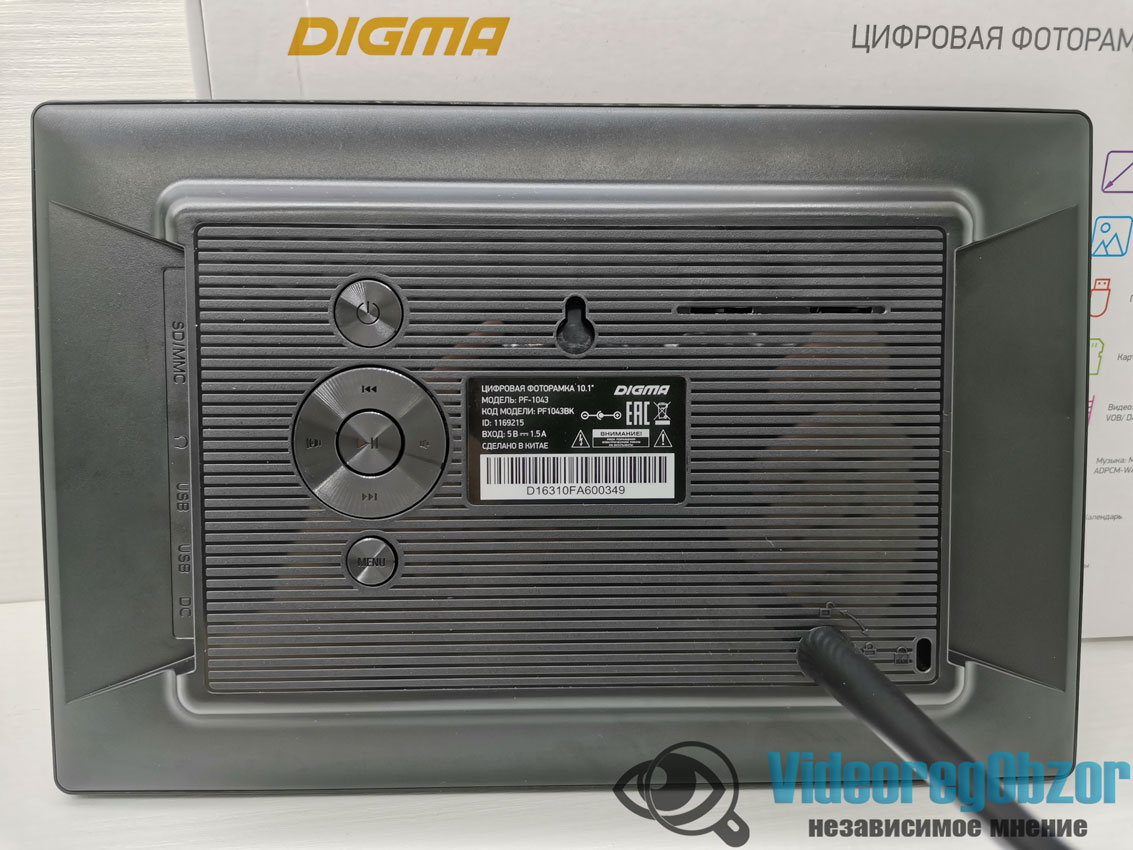 Фоторамка Digma PF 1043 10