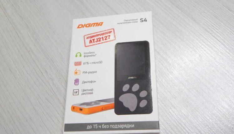 Digma S4