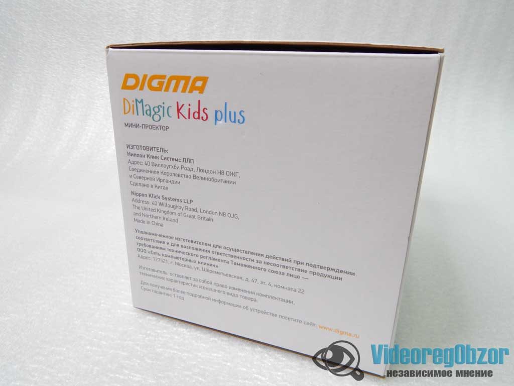 Digma DiMagic Kids plus