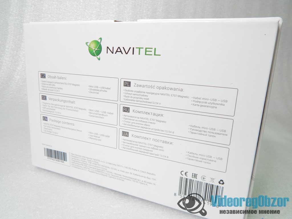 NAVITEL E707 MAGNETIC