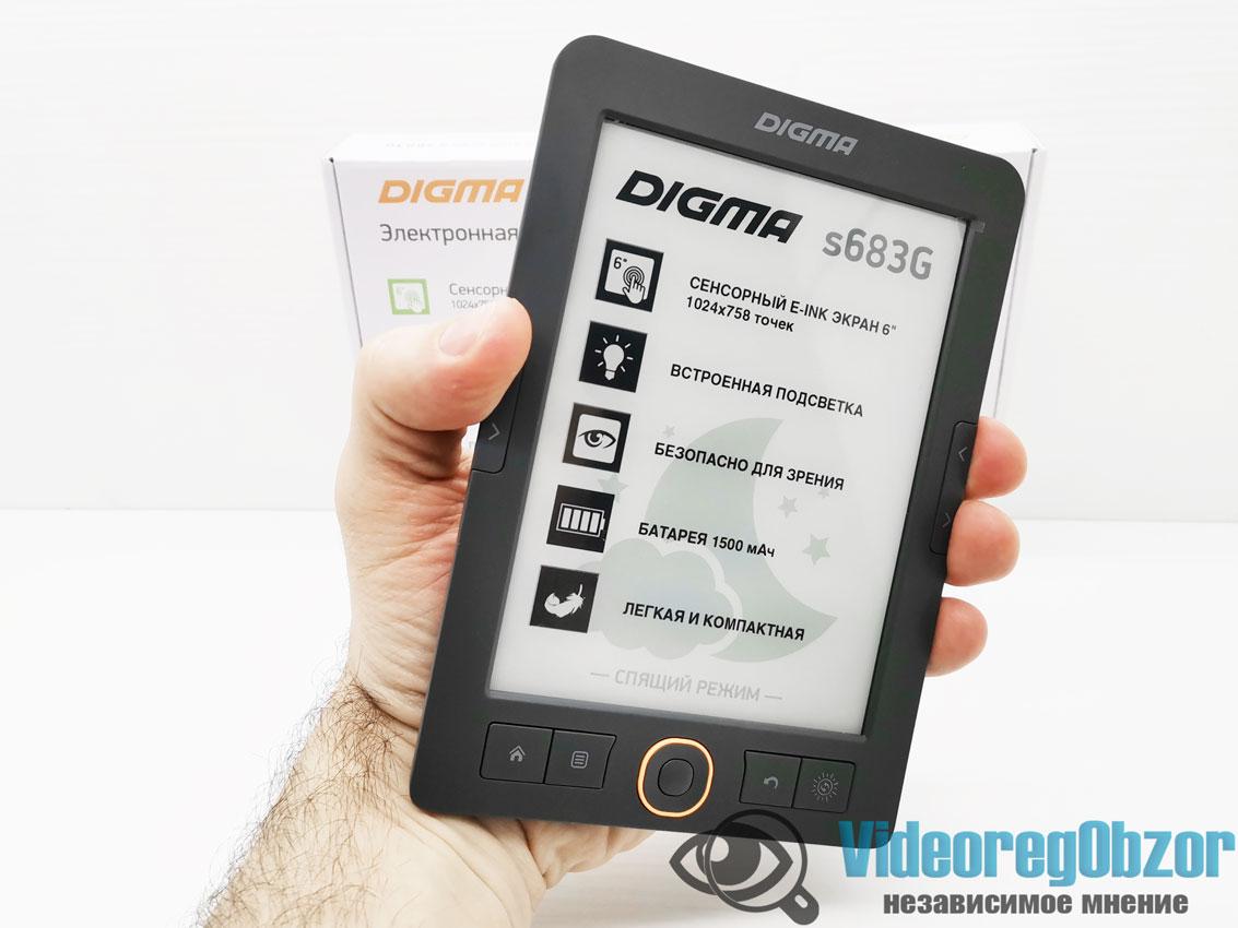 Digma s683G электронная книга 16