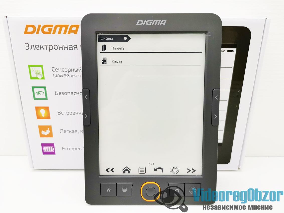 Digma s683G электронная книга 17