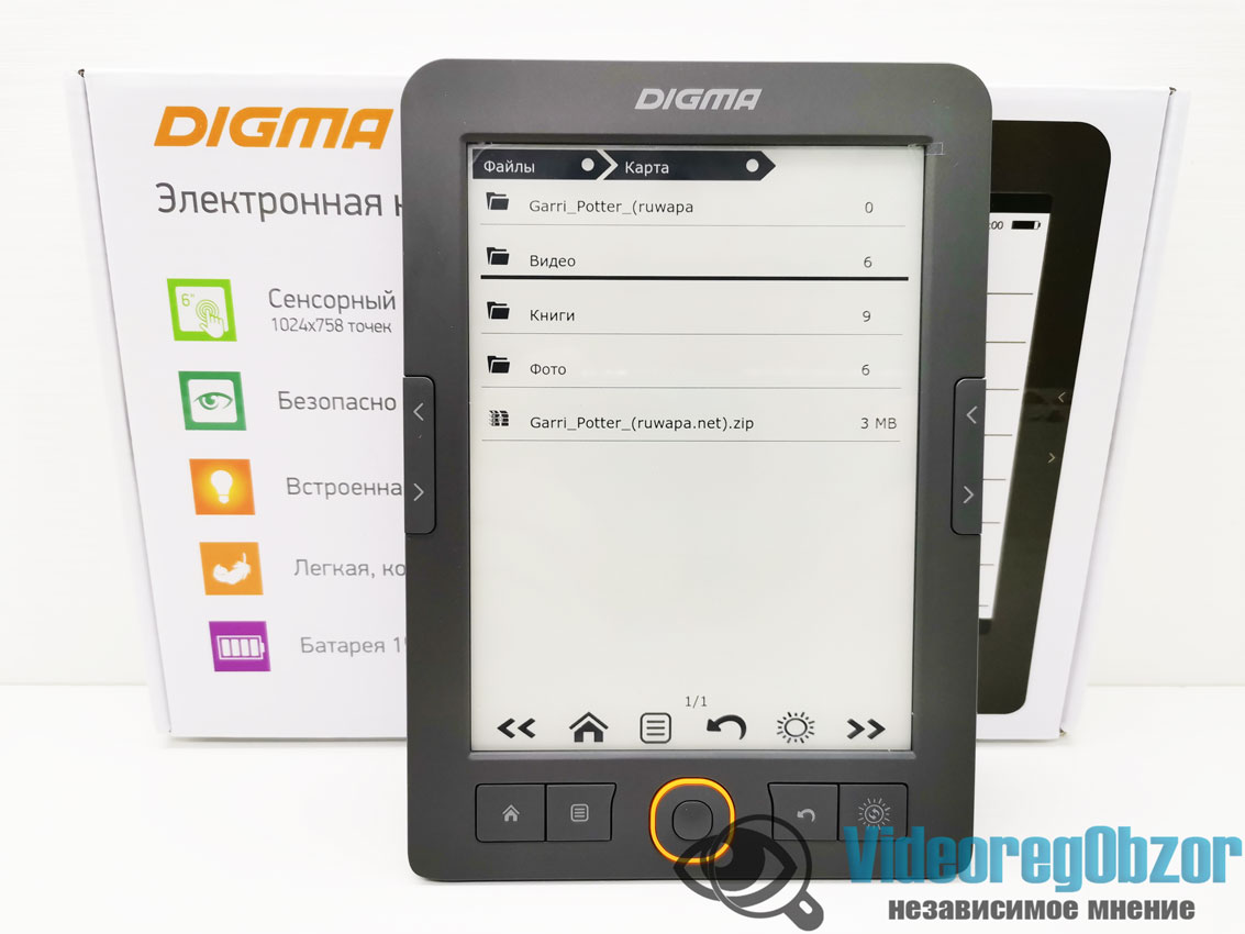 Digma s683G электронная книга 18