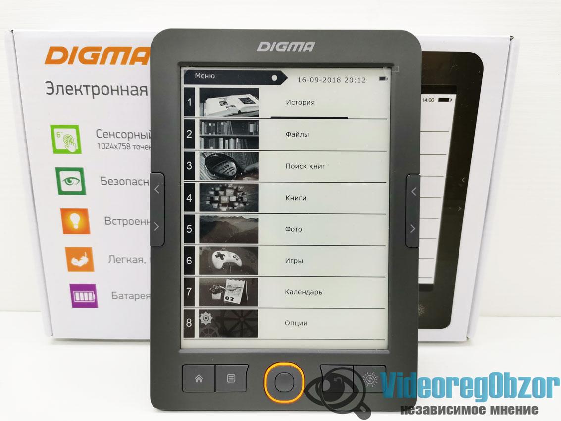 Digma s683G электронная книга 8