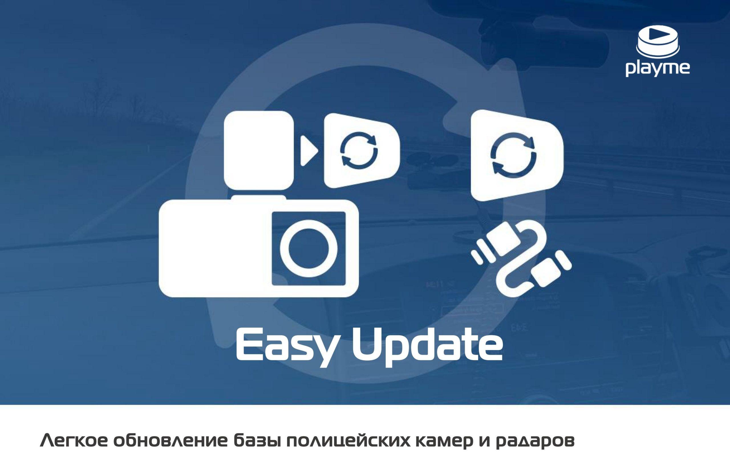 62d137d8 f4ea 4d5b baf9 0114a6247b54 scaled VideoregObzor Новый видеорегистратор Playme TIO S доступен к заказу