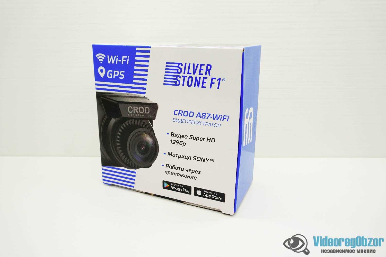SilverStone F1 CROD A87-WiFi