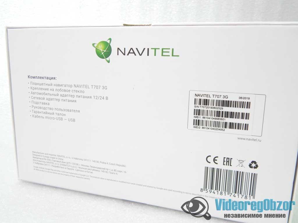 NAVITEL T707 3g