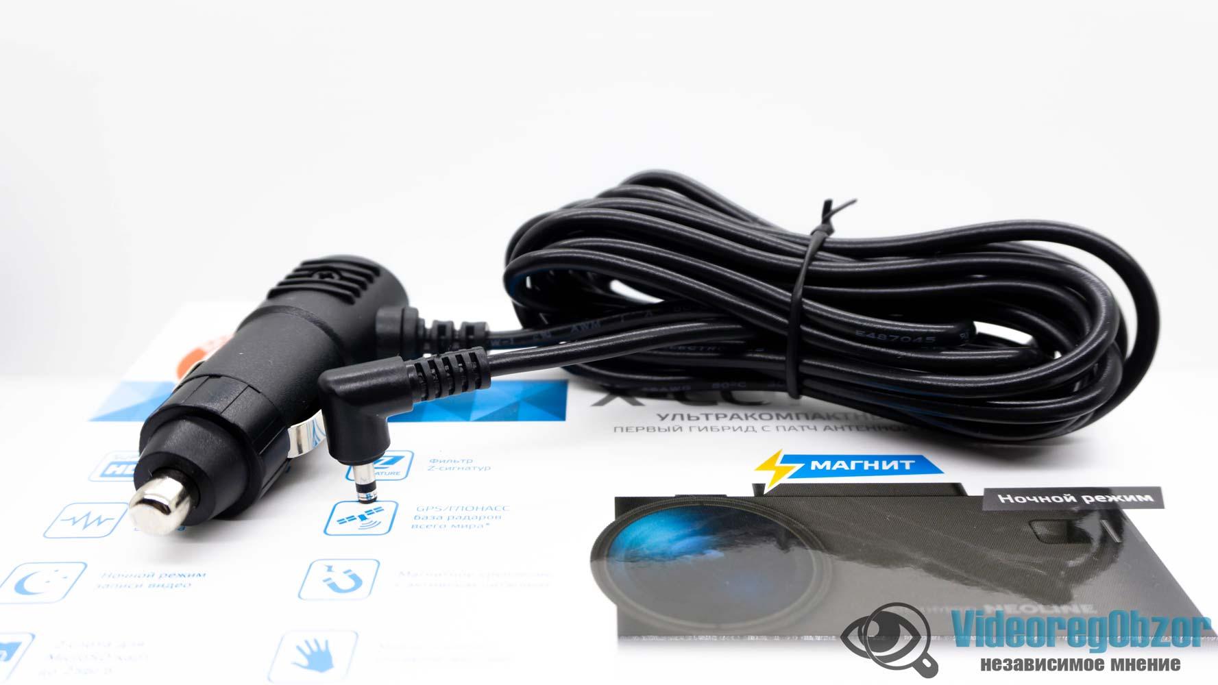 Neoline X COP 9200 обзор 10 VideoregObzor Neoline X-COP 9200: обзор видеорегистратора с радар-детектором