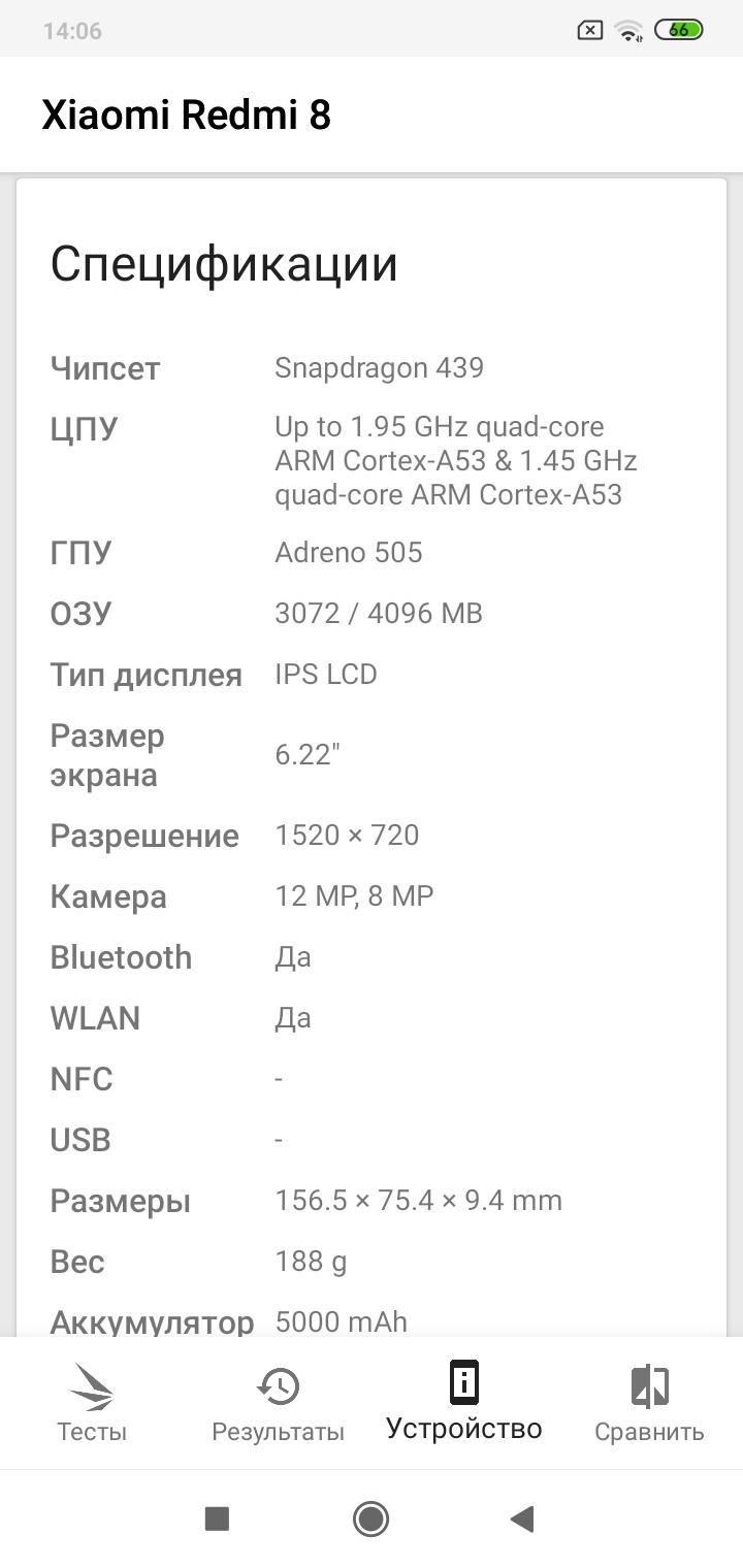 Redmi 8 3DMark 5 VideoregObzor Обзор смартфона Xiaomi Redmi 8 4/64GB