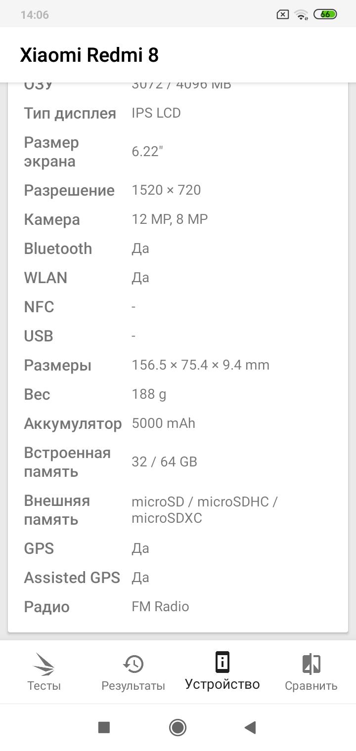 Redmi 8 3DMark 6 VideoregObzor Обзор смартфона Xiaomi Redmi 8 4/64GB